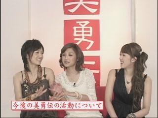 KMP-DVD[(065198)20-51-43].jpg
